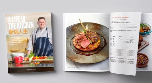 Matthew Ona Book A LIFE IN THE KITCHEN
